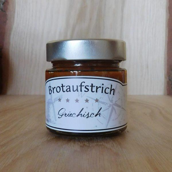 Brotaufstrich_Griechisch